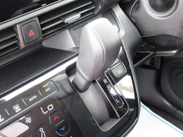 ハイウェイスター X プロパイロットエディション レーダーブレーキサポート ナビ TV ETC 全周囲カメラ CD Bluetooth接続 アダプティブクルーズ レーンアシスト クリアランスソナー LEDヘッドライト 純正アルミ 保証付き(53枚目)