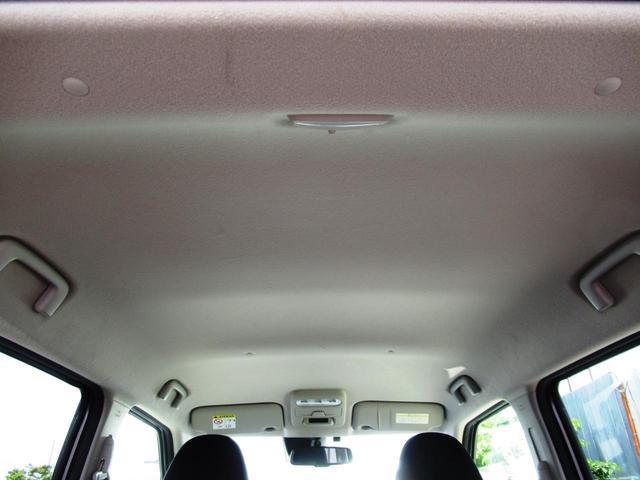 ハイウェイスター X プロパイロットエディション レーダーブレーキサポート ナビ TV ETC 全周囲カメラ CD Bluetooth接続 アダプティブクルーズ レーンアシスト クリアランスソナー LEDヘッドライト 純正アルミ 保証付き(54枚目)