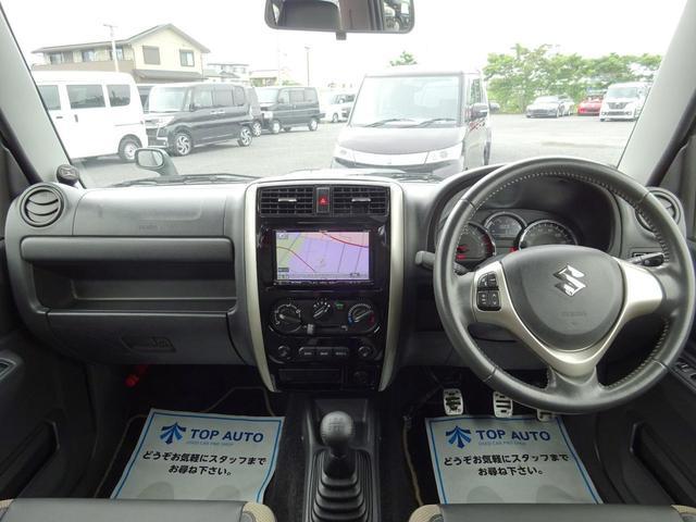ランドベンチャー 切替式4WD ターボ 10型 5速マニュアル ワンオーナー ナビ TV ETC ハーフレザーシート シートヒーター 純正アルミ キーレスキー DVD再生 CD Bluetooth接続(35枚目)