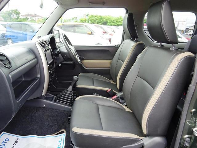 ランドベンチャー 切替式4WD ターボ 10型 5速マニュアル ワンオーナー ナビ TV ETC ハーフレザーシート シートヒーター 純正アルミ キーレスキー DVD再生 CD Bluetooth接続(46枚目)