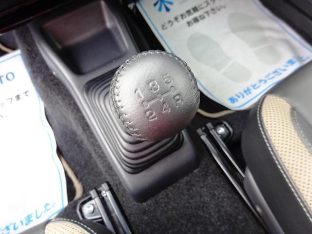 ランドベンチャー 切替式4WD ターボ 10型 5速マニュアル ワンオーナー ナビ TV ETC ハーフレザーシート シートヒーター 純正アルミ キーレスキー DVD再生 CD Bluetooth接続(52枚目)