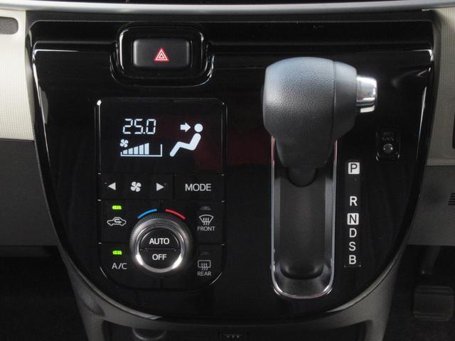 Gブラックインテリアリミテッド SAIII レーダーブレーキサポート 全周囲カメラ DVD再生 CD Bluetooth接続 両側パワースライドドア オートハイビーム LEDヘッドライト レーンアシスト プッシュスタート付スマートキー 保証付き(31枚目)
