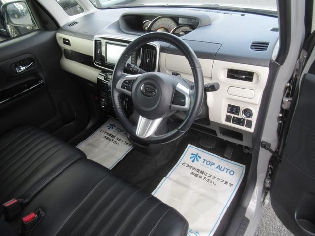 Gブラックインテリアリミテッド SAIII レーダーブレーキサポート 全周囲カメラ DVD再生 CD Bluetooth接続 両側パワースライドドア オートハイビーム LEDヘッドライト レーンアシスト プッシュスタート付スマートキー 保証付き(32枚目)