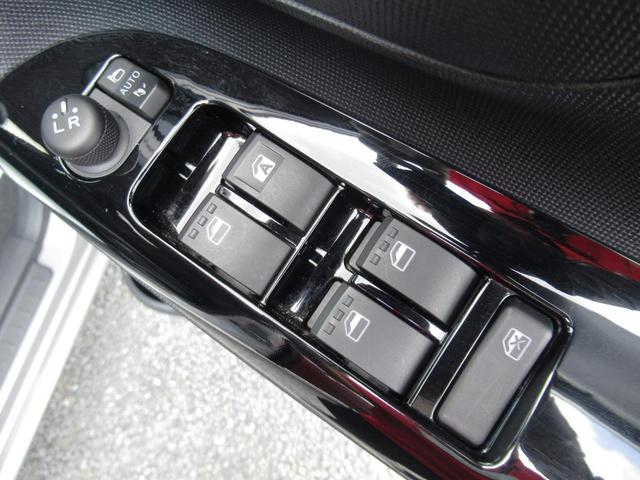 Gブラックインテリアリミテッド SAIII レーダーブレーキサポート 全周囲カメラ DVD再生 CD Bluetooth接続 両側パワースライドドア オートハイビーム LEDヘッドライト レーンアシスト プッシュスタート付スマートキー 保証付き(33枚目)