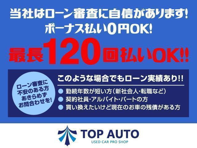 プレミアム ツアラー・Lパッケージ ターボ 修復歴無し ETC バックカメラ 純正オーディオ CD Bluetooth接続 オートクルーズ HID フォグライト オートライト 純正アルミ プッシュスタート付スマートキー 保証付き(31枚目)