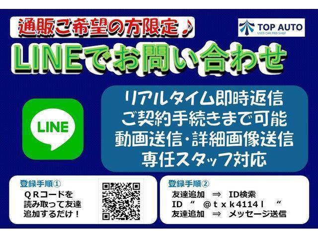 プレミアム ツアラー・Lパッケージ ターボ 修復歴無し ETC バックカメラ 純正オーディオ CD Bluetooth接続 オートクルーズ HID フォグライト オートライト 純正アルミ プッシュスタート付スマートキー 保証付き(45枚目)