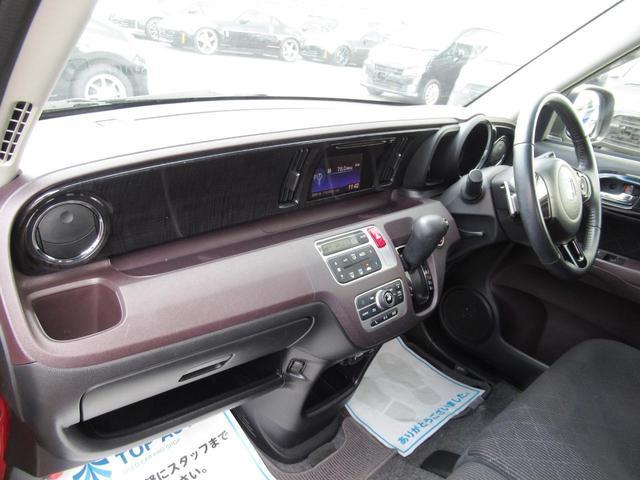 プレミアム ツアラー・Lパッケージ ターボ 修復歴無し ETC バックカメラ 純正オーディオ CD Bluetooth接続 オートクルーズ HID フォグライト オートライト 純正アルミ プッシュスタート付スマートキー 保証付き(58枚目)