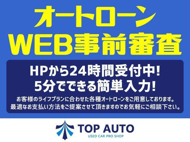 PC ハイルーフ 5AGS 修復歴無し ナビ DVD再生 CD キーレスキー パワーウィンドウ フルフラットシート 両側スライドドア(27枚目)
