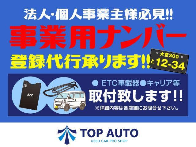 ジョインターボ ハイルーフ 4WD 5速マニュアル 修復歴無し ナビ TV ETC DVD再生 CD Bluetooth接続 音楽録音機能 キーレスキー パワーウィンドウ 電格ミラー(4枚目)