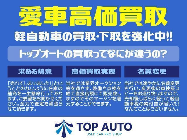 ジョインターボ ハイルーフ 4WD 5速マニュアル 修復歴無し ナビ TV ETC DVD再生 CD Bluetooth接続 音楽録音機能 キーレスキー パワーウィンドウ 電格ミラー(36枚目)