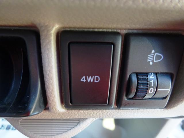 PC ハイルーフ 切替式4WD 修復歴無し キーレスキー パワーウィンドウ フルフラットシート 両側スライドドア タイミングチェーン(27枚目)