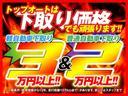 M 後期 ETC キーレス CD/AUXオーディオ 修復歴無(4枚目)