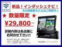 M 後期 ETC キーレス CD/AUXオーディオ 修復歴無(7枚目)