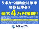 2.0STIスポーツアイサイト 4WD ターボ 衝突軽減ブレーキ 本革シート アダプティブクルーズ レーンアシスト クリアランスソナー パワーシート LEDヘッドライト 純正18インチアルミ パドルシフト プッシュスタート(13枚目)