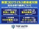 1.6GTアイサイト アドバンスドパッケージ ターボ 4WD 衝突軽減ブレーキ アダプティブクルーズ レーンアシスト ダウンヒルアシスト ナビ TV ETC バックカメラ サイドカメラ LEDヘッドライト オートライト(20枚目)