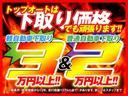 X ナビ TV DVD再生 CD 音楽録音機能 純正アルミ HID フォグライト プッシュスタート付スマートキー イモビライザー 電格ミラー(4枚目)