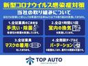 L SAII 衝突軽減ブレーキ ナビ TV 両側パワースライドドア レーンアシスト DVD再生 Bluetooth接続 純正アルミ アイドリングストップ プッシュスタート付スマートキー ロッドホルダー 保証付き(17枚目)