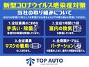 プレミアム ツアラー・Lパッケージ 4WD ターボ 修復歴無し ナビ TV ETC DVD再生 CD オートクルーズ HID フォグライト 純正アルミ ベンチシート オートライト プッシュスタート付スマートキー 保証付き(21枚目)