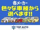 プレミアム ツアラー ターボ 修復歴無し ナビ TV ETC DVD再生 CD Bluetooth接続 HID フォグライト 純正アルミ プッシュスタート付スマートキー イモビライザー ベンチシート オートライト CVT(20枚目)