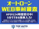 PC ハイルーフ 5AGS 四輪ABS&レーダーブレーキサポート装着車 修復歴無し キーレスキー 社外オーディオ CD USB/AUX接続 オーバーヘッドコンソール フルフラット 両側スライドドア 保証付き(13枚目)