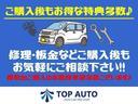 ハイウェイスター X プロパイロットエディション レーダーブレーキサポート ナビ TV ETC 全周囲カメラ CD Bluetooth接続 アダプティブクルーズ レーンアシスト クリアランスソナー LEDヘッドライト 純正アルミ 保証付き(40枚目)