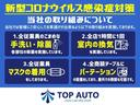 ランドベンチャー 切替式4WD ターボ 10型 5速マニュアル ワンオーナー ナビ TV ETC ハーフレザーシート シートヒーター 純正アルミ キーレスキー DVD再生 CD Bluetooth接続(20枚目)