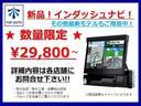 PC ハイルーフ 5AGS 修復歴無し ナビ DVD再生 CD キーレスキー パワーウィンドウ フルフラットシート 両側スライドドア(12枚目)