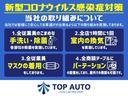 PC ハイルーフ 5AGS 修復歴無し ナビ DVD再生 CD キーレスキー パワーウィンドウ フルフラットシート 両側スライドドア(37枚目)