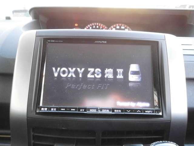 トヨタ ヴォクシー ZS 煌II 当社下取り ワンオーナー車