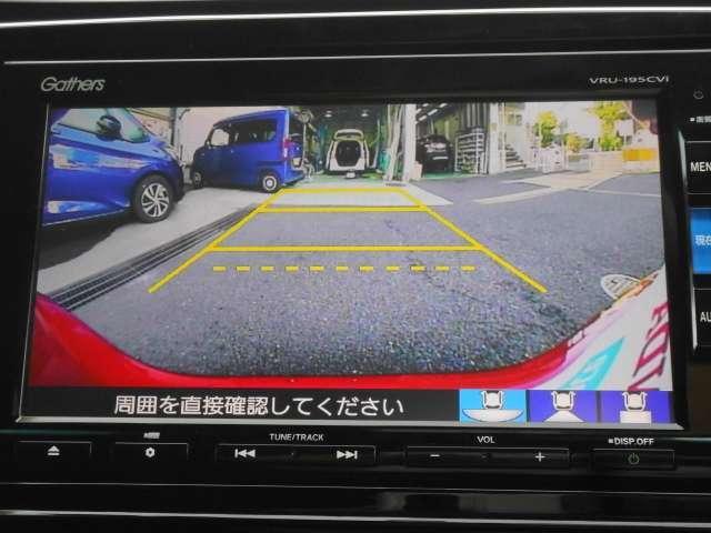 EX・マスターピース 当社デモカーUP車両 純正ナビ付(11枚目)