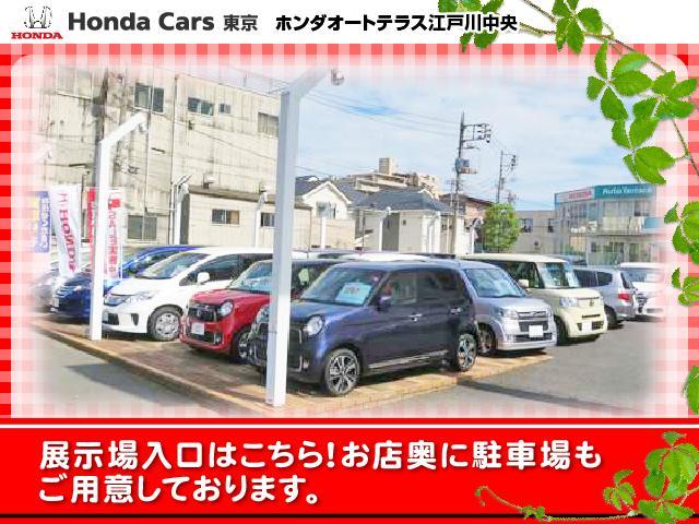 「ホンダ」「ライフ」「コンパクトカー」「東京都」の中古車31