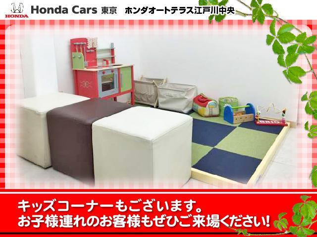 「ホンダ」「ライフ」「コンパクトカー」「東京都」の中古車34
