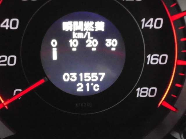 「ホンダ」「アコード」「セダン」「東京都」の中古車9
