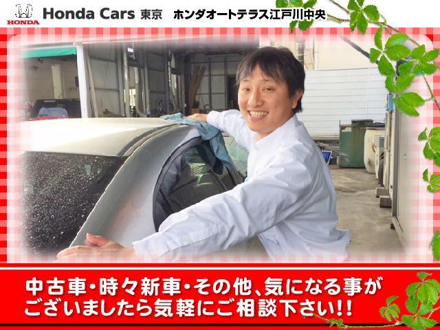 「ホンダ」「アコード」「セダン」「東京都」の中古車28