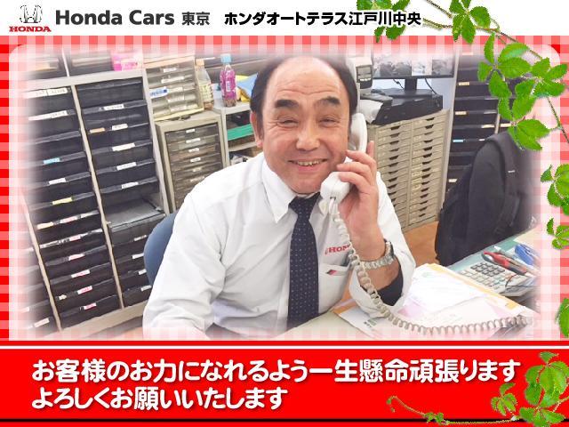 「ホンダ」「バモス」「コンパクトカー」「東京都」の中古車27