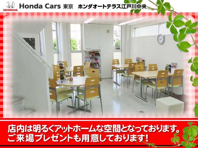 「ホンダ」「バモス」「コンパクトカー」「東京都」の中古車32