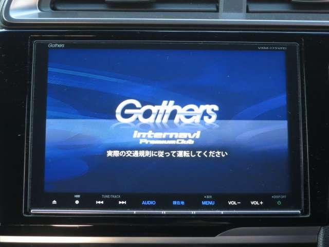 S ホンダセンシング 当社デモカーUP車両 純正ナビ付(10枚目)