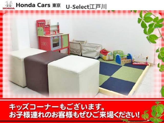 F 当社デモカーUP車両 純正ナビ付(30枚目)