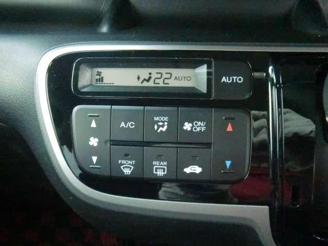 フルオートエアコンです☆温度設定していただければ、風量が自動になります☆