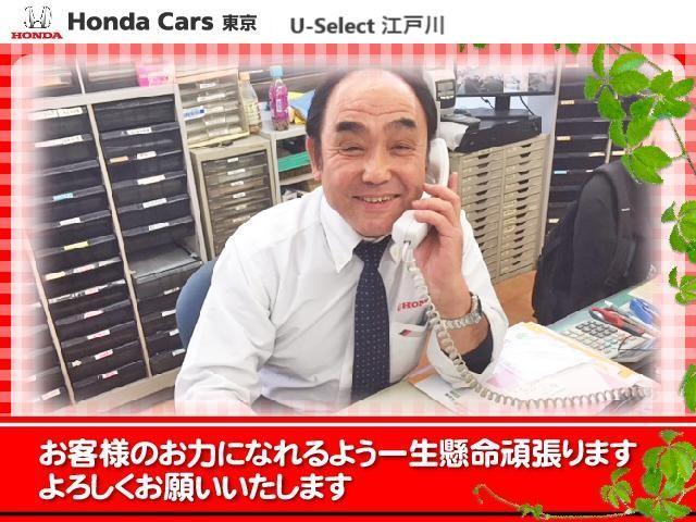G・ホンダセンシング 弊社下取ワンオーナー(26枚目)