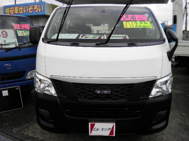 「日産」「NV350キャラバン」「その他」「神奈川県」の中古車4