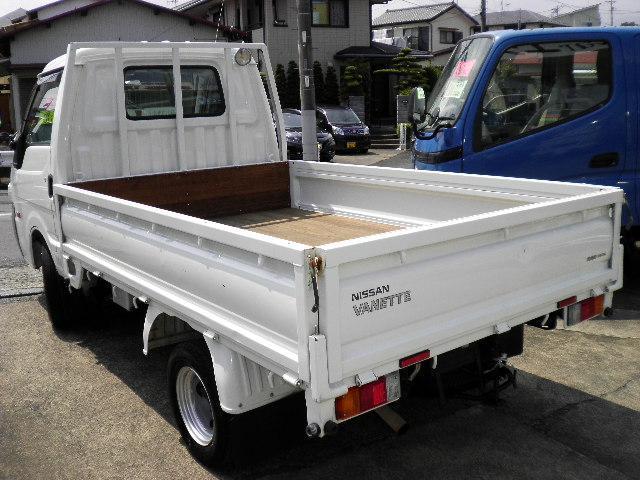 「日産」「バネットトラック」「トラック」「神奈川県」の中古車9