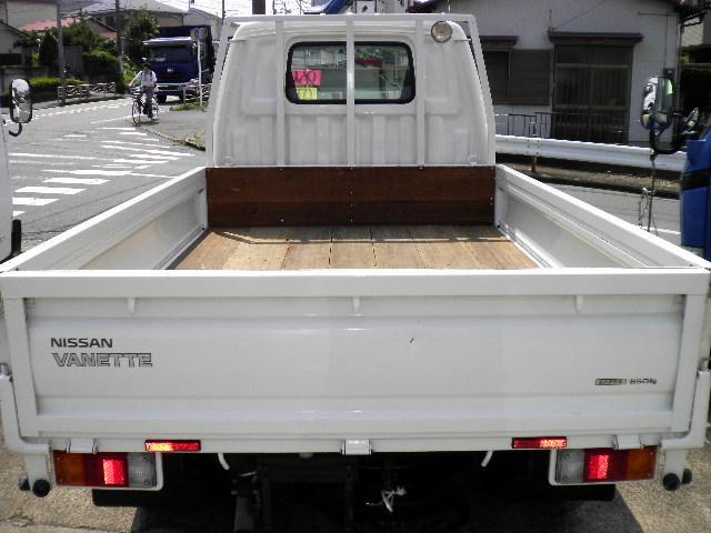 「日産」「バネットトラック」「トラック」「神奈川県」の中古車10