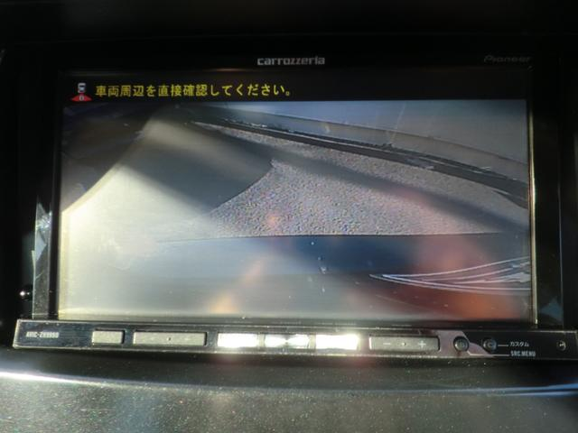 カロッツェリア・サイバーHDDナビ・フルセグTV・バックカメラ!DVD再生・ミュージックサーバー・CD・BTオーディオ付です!