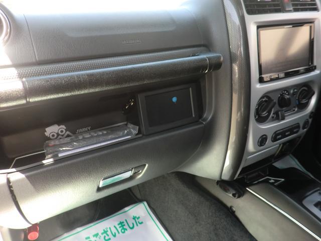 クロスアドベンチャー 2インチリフトアップ SR7-16インチAW サンルーフ オーバーフェンダー 構造変更済(小型乗用) シートヒーター サイドステップ 4WD(46枚目)