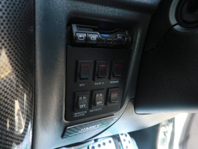 クロスアドベンチャー 2インチリフトアップ SR7-16インチAW サンルーフ オーバーフェンダー 構造変更済(小型乗用) シートヒーター サイドステップ 4WD(50枚目)