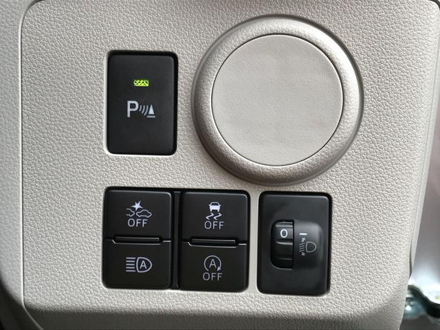 X リミテッドSA3 LEDヘッドライト・バックカメラ サポカー補助金対象車/LEDヘッドライト/バックカメラ/衝突回避支援システム/コーナーセンサー/デジタルメーター/電動格納ミラー/アイドリングストッ/Wエアバック/キーレス/パワステ/パワーウィンドウ(2枚目)