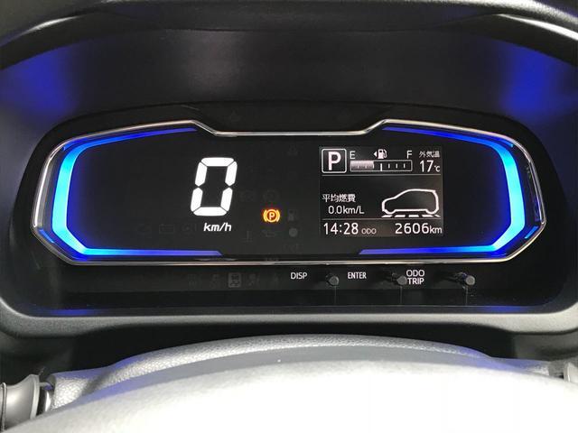 X リミテッドSA3 LEDヘッドライト・バックカメラ サポカー補助金対象車/LEDヘッドライト/バックカメラ/衝突回避支援システム/コーナーセンサー/デジタルメーター/電動格納ミラー/アイドリングストッ/Wエアバック/キーレス/パワステ/パワーウィンドウ(8枚目)