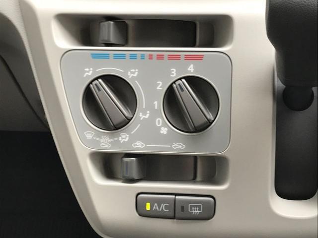 X リミテッドSA3 LEDヘッドライト・バックカメラ サポカー補助金対象車/LEDヘッドライト/バックカメラ/衝突回避支援システム/コーナーセンサー/デジタルメーター/電動格納ミラー/アイドリングストッ/Wエアバック/キーレス/パワステ/パワーウィンドウ(11枚目)