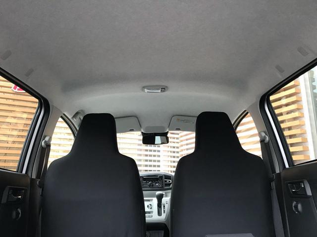 X リミテッドSA3 LEDヘッドライト・バックカメラ サポカー補助金対象車/LEDヘッドライト/バックカメラ/衝突回避支援システム/コーナーセンサー/デジタルメーター/電動格納ミラー/アイドリングストッ/Wエアバック/キーレス/パワステ/パワーウィンドウ(24枚目)